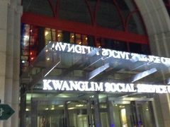 クァンリムアートセンターBBCHで演劇 151227