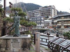 湯村温泉でほっこり