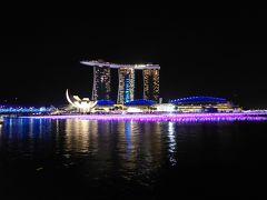 東南アジア4カ国周遊 4泊7日【4カ国目:シンガポール】:トランジット7時間で堪能するマリーナ・ベイ
