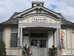 丹波篠山の旅行記