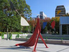 2015秋、秋色の白川公園(2):11月12日(2):名古屋市科学館、名古屋市美術館、屋外展示の彫刻