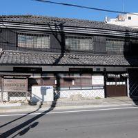 伊豆伊東:木下杢太郎記念館&池田20世紀美術館