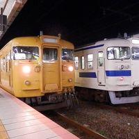 2015青春18きっぷで青函トンネルに行く!vol.1(列島北上!西日本編)