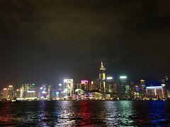 ?年ぶりの香港
