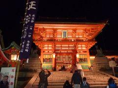 京都 伏見稲荷 初詣