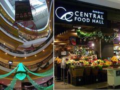 ⑦ 『Kitchen husu』でランチ・セントラル・フェスティバル・チェンマイ(Central Festival Chiangmai)で土産物購入 (12/22昼頃)