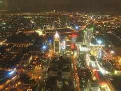 台北の旅06 台北101
