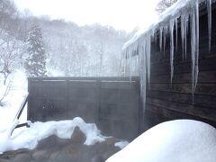 孫六温泉で真冬を堪能