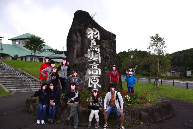 学童保育のキャンプ係のOB会で北軽井沢スイートグラスに年1回訪れる会といいながら、今年はちょっと浮気して、福島レジーナの森を訪れました。。<br />温泉部というのも作りたいと発足させましたが、キャンプとの合作のような今回の旅行。。天気は悪天の予定でしたが、何とか持ちこたえ、2日目は晴天になりました。<br />BBQ&温泉&テニスとてんこ盛りの2日間でした。。