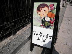 上田の街を歩いて見ました。想像以上に歩きやすかった。
