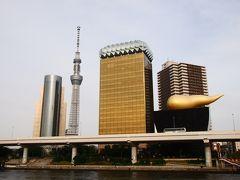 【隅田川 川下り】東京に来たら一度は体験したい船旅