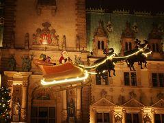 クリスマスマーケットはやっぱりドイツ!④(シュヴェリーンへ寄り道しハンブルクへ)