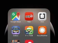 ハワイで役に立ったアプリたち YelpとかUberとか