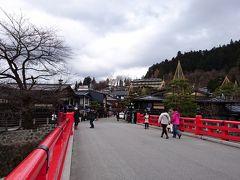 毎年恒例、飛騨高山とスノーボード