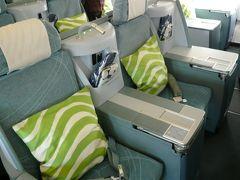 ■ スペインの旅 (9)フィンランド航空ビジネスクラス搭乗記