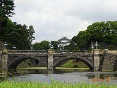 皇居・二重橋まで早朝散策 2日目~