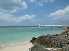 沖縄お決まりコース  ②ブセナ海中公園