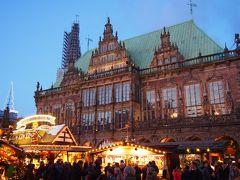 クリスマスマーケットはやっぱりドイツ!⑤(ブレーメンそしてデュッセルドルフから帰国へ)