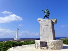 13.シルバーウィークの沖縄の世界遺産を巡る旅 残波岬いこいの広場Ti-da33(ティーダ サンサン) 残波岬灯台