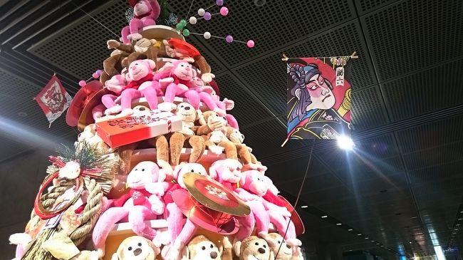 新年あけましておめでとうございます。<br />時系列順にいうと、この旅行記は2016年の4番目になる予定です。<br /><br />1月3日、バレエ観劇のために出かけた東京国際フォーラムで、干支のクリスマスツリーが、ちょっと飾りを替えただけで干支の新春飾りにトランスフォームしていました!<br />早速、スマフォでチャカチャカ@<br />そして14時から17時まで、ミハイロフスキー・バレエ(旧レニングラード・バレエ団)の「白鳥の湖」を鑑賞した後、帰りに池袋西武百貨店本店で開催していた「CATART美術館」を観てきました。<br />半日でしたが、年始休み最後の充実した新春のお出かけとなりました。<br /><br />※この旅行記の新春飾りが干支クリスマスツリーだったときの旅行記<br />「東京国際フォーラム恒例の干支クリスマスツリー(さるバージョン)」<br />http://4travel.jp/travelogue/11081912<br /><br />東京国際フォーラムの公式サイト<br />http://www.t-i-forum.co.jp/<br />