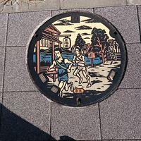 駅からハイキングで「新春 東海道戸塚宿七福神巡り」