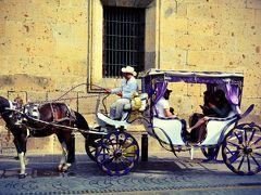 """カラフルワールド~メキシコの風~Vol.1歴史と文化を誇るメキシコ第二の都市""""グアダラハラ"""""""