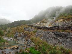 台北B級グルメ旅+温泉 ?2