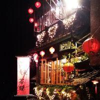 台北2泊3日フリーツアーと気ままなワンコ達!