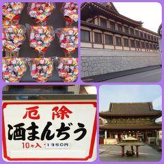 川崎の旅行記