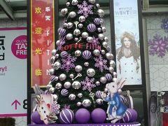 年末のソウルでグルメ&ショッピング2015�〜東大門〜