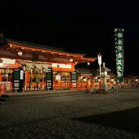 1月2日熊野速玉大社と本宮に参って南紀白浜へ