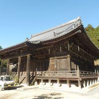 2015-16年 年またぎ兵庫の旅(1) 姫路市 随願寺・廣峯神社など