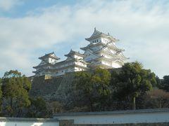 2015-16年 年またぎ兵庫の旅(2) 姫路市 ほぼ姫路城