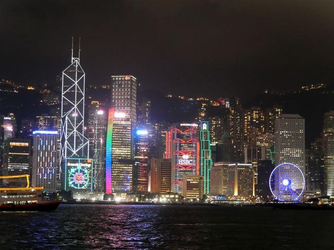 2015.11香港学会出張旅行3-スターフェリー,JTB恋するナイトクルーズ(Symphony of Lights Cruise)