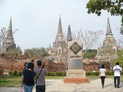 タイに行ったら絶対行くべき、でも食事に注意!