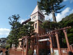 2015-16年 年またぎ兵庫の旅(5) 神戸市 北野異人館街