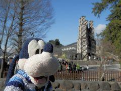 グーちゃん、伊豆長岡温泉へ行く!(足に豆をこさえて・・・。世界遺産韮山反射炉!編)
