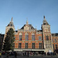2015-2016 オランダ・ベルギーの旅①アムステルダム