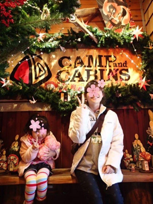 2015年大晦日から2泊3日で<br />いつものキャンプアンドキャビンズにて年越しキャンプ。<br />キャンプ場で年越しだなんて<br />もはやヘンタイか!?