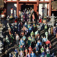 年明けに鬼怒川で世界旅行、ぐーるぐる。
