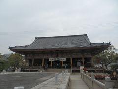 2015-16年 年またぎ兵庫の旅(14) 四天王寺と大阪城