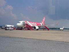 香港・澳門・パタヤ・盤谷2015.12 (9)パタヤへ戻りウタパオ空港からマカオへ