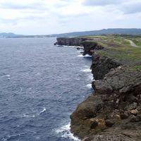 沖縄家族旅行 (Vol. 2)