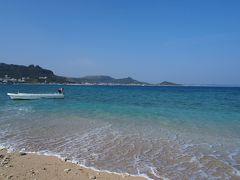 沖縄1日目 知念海岸から最南端巡りして首里城