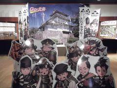 修復中の小田原城