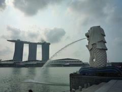 シンガポールで世界を旅しよう 1日目 ~ マーライオンに会いにいく ~