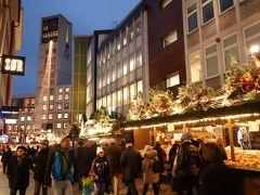 煌めきヨーロッパクリスマス8泊10日 ~フランスドイツ8ヶ所のクリスマスマーケットをめぐる旅~⑤シュツットガルト