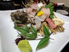 湯ノ川温泉・斐川の旅行記