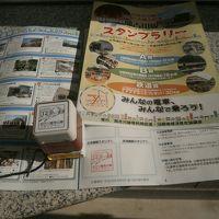 初ドライブは小野と加東市