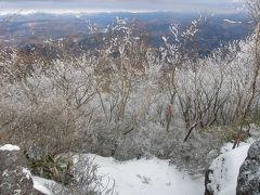 赤城山の主峰黒檜山に霧氷を求めて久しぶりに登る